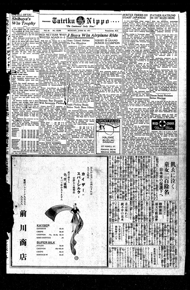 Tairiku Nippō Newspaper