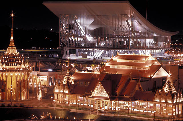 USSR Pavilion and Thailand Pavilions at night at Expo 67