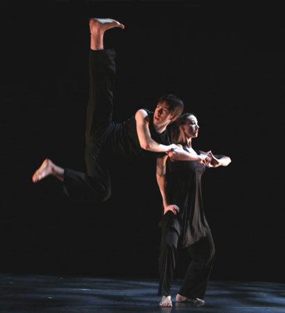 School of Contemporary Dancers