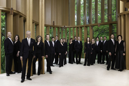 Tafelmusik Chamber Choir