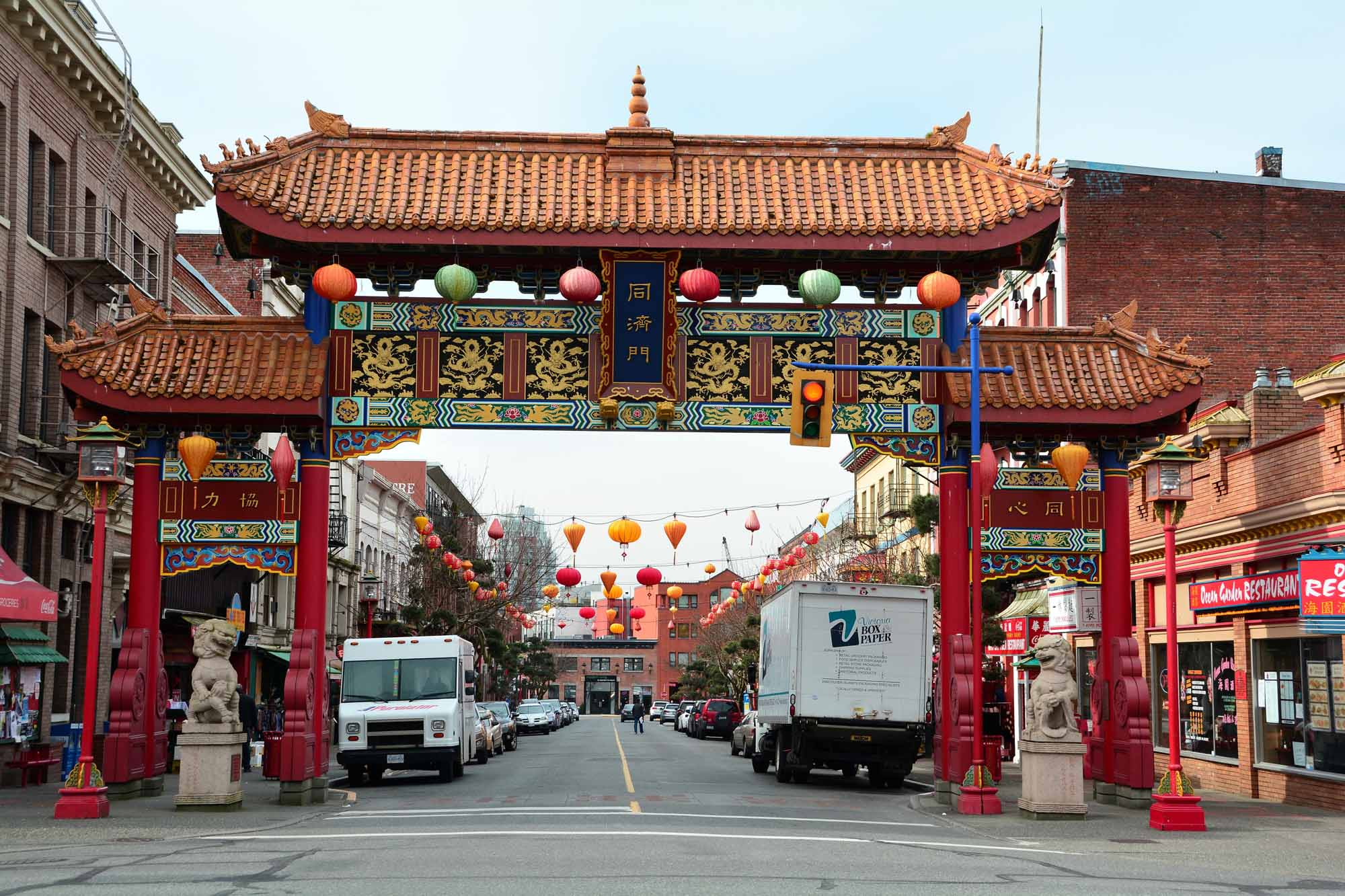 Chinatown Entrance, Victoria, BC