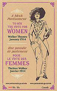 Simulacre de parlement au Walker Theatre