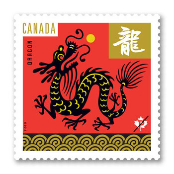 2012 Dragon Stamp, Canada Post Corporation