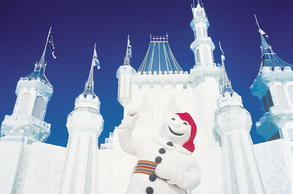an essay on the quebec winter carnival Dressing warm—from temperature-rated parkas to lab-tested winter boots—has never been  ontario and quebec its biggest  the beloved winter carnival,.