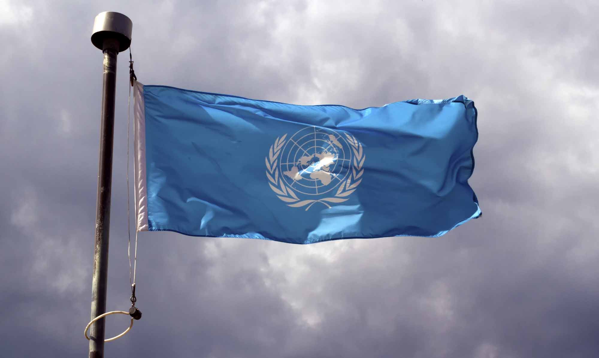 Le drapeau des Nations Unies