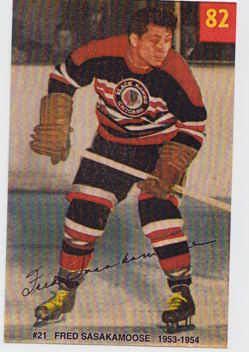 Fred Sasakamoose Hockey Card