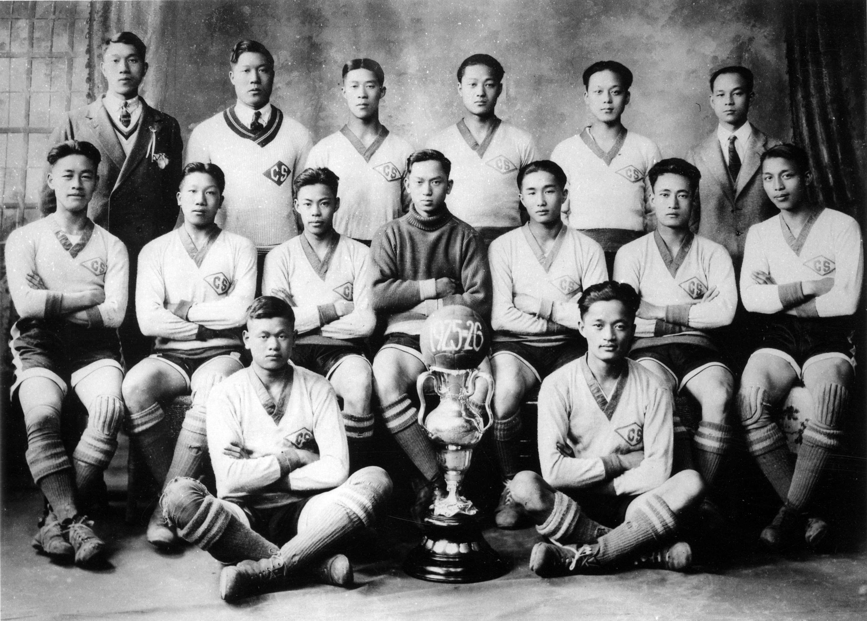 Équipe de soccer de la Chinese Students' Athletic Association, vers 1925.