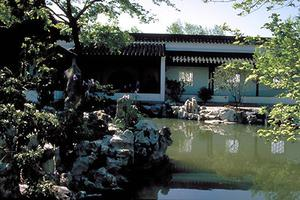 Sun Yat-Sen Garden